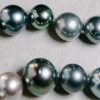 Tahitikette Multicolor mit 56 Perlen